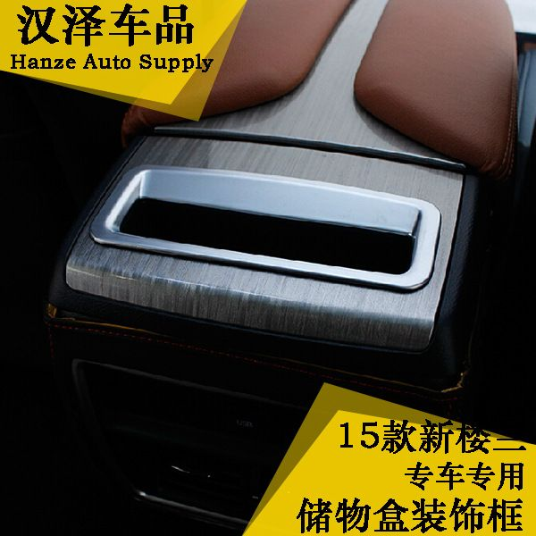 Find More Stickers Information about 1Pcs/set for Nissan MURANO 2015 storage box…