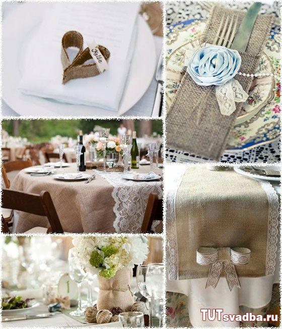 Мешковина в оформлении свадьбы + Фото » Свадебный портал ТУТ СВАДЬБА