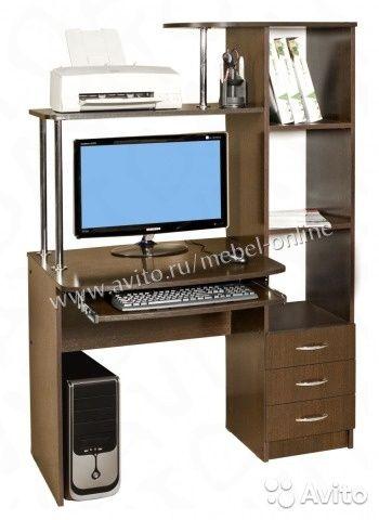 Компьютерный стол Афина — фотография №1