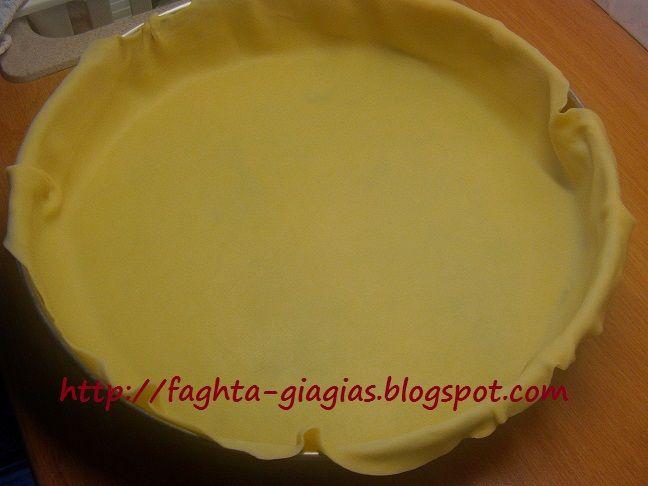Τα φαγητά της γιαγιάς - Φύλλο για πίτες με αυγό