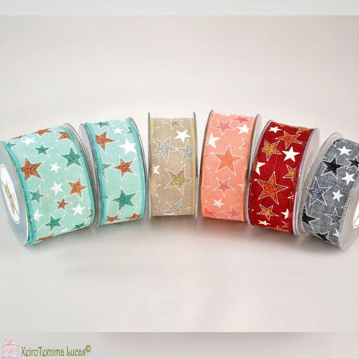 Χριστουγεννιάτικη κορδέλα με αστέρια. Χριστουγεννιάτικη λινή κορδέλα με λαμπερά αστέρια και σύρμα στις άκρες για μεγάλους κι εντυπωσιακούς φιόγκους. Διατίθεται σε πολλά μεγέθη και χρώματα. Christmas star ribbon with glitter and wire edge for packaging and decoration.