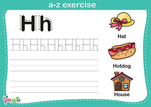 اوراق عمل رياض اطفال الحروف انجليزي تعليم حروف الانجليزية للاطفال بالصور بالعربي نتعل Letter Worksheets For Preschool Free Printable Letters Printable Letters