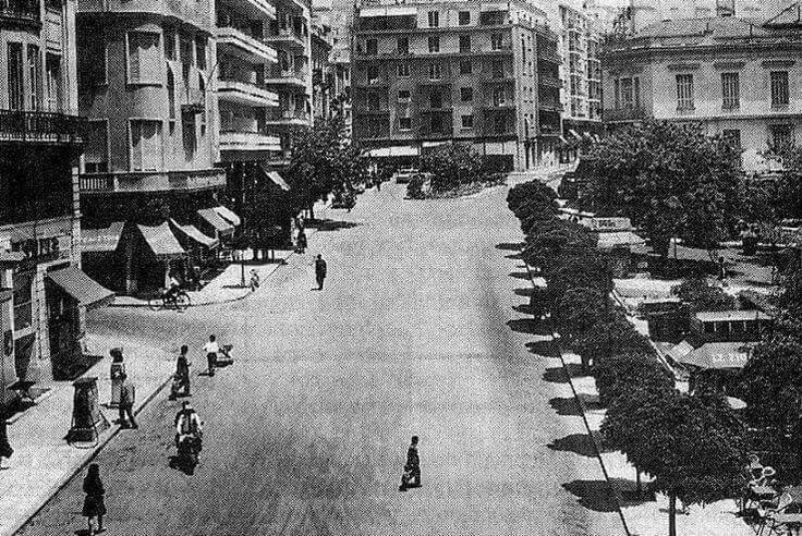 Kolonaki square 1950