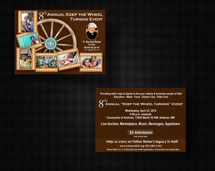 postcard size invitation for a relief fund raiser event for the people of Haiti