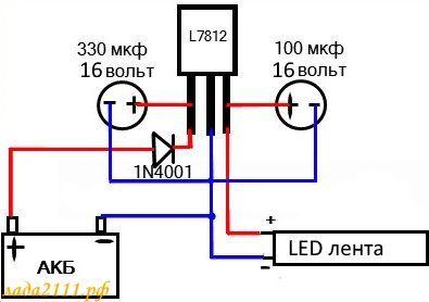 Стабилизатор для светодиодов на 12 вольт