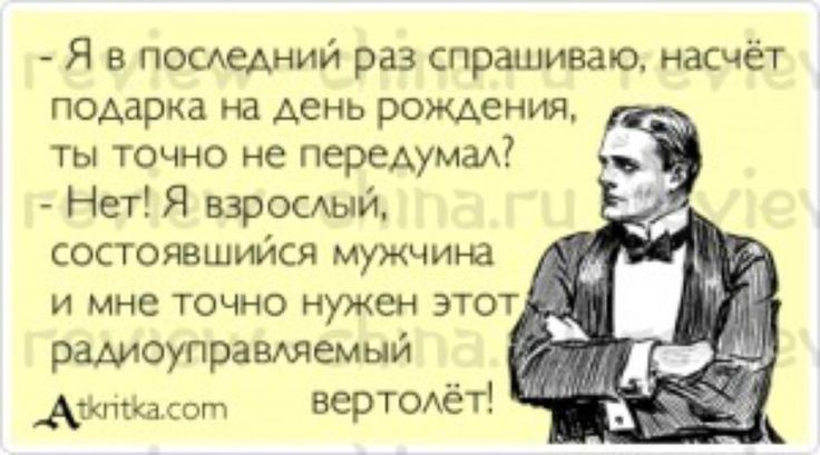 #podarkoff #vip #vippodarki #подаркоффру #подарки #подарок #gifts #russia #Россия #beautiful #сувениры