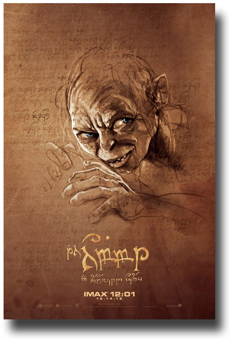 The new hobbit movie featuring the character Gollum