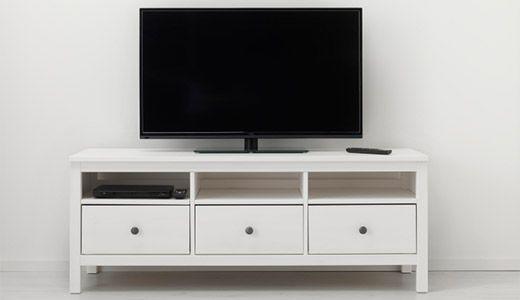 Ich kaufe die TV-Möbel, kosten 169,00
