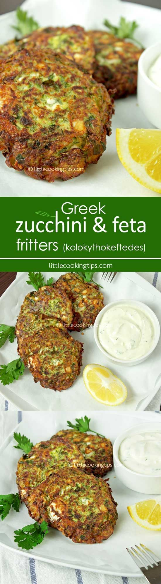 Greek zucchini and feta fritters (Kolokythokeftedes). Adelicious vegetarian recipe, ideal for Meatless Mondays. Served as an appetizer or even a main dish with some tzatziki or a Greek salad on the side. #Greek #zucchini #patties #vegetarian #meatlessMonday