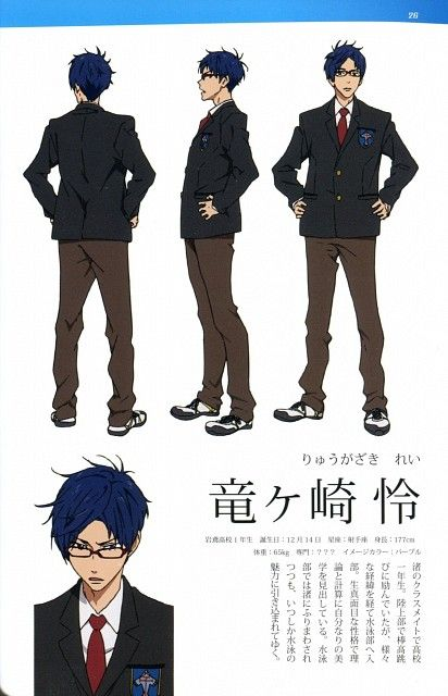 Kyoto Animation, Free!, Free! TV Animation Guide Book, Rei Ryuugazaki, Character Sheet
