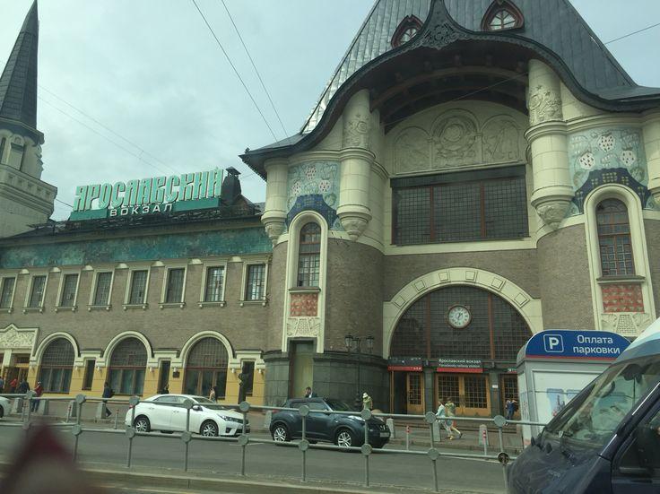 yaroslavsky station