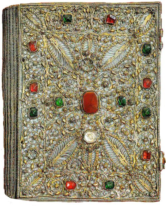 Gospel Cover  Armenian, late 17th-early 18th cent.