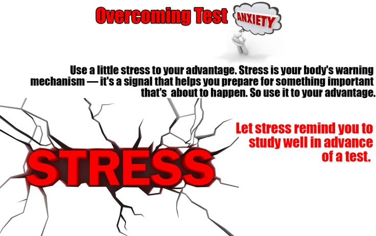 Test anxiety case study