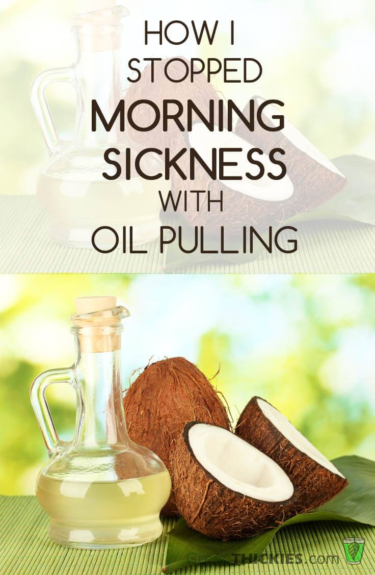 How I stopped my morning sickness by oil pulling with coconut oil