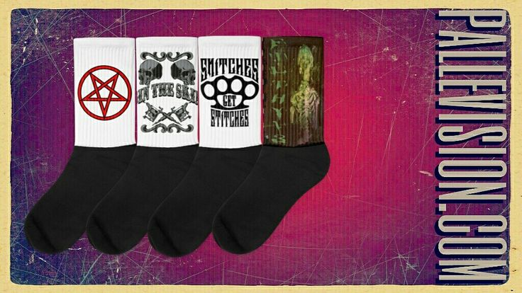 These socks will give you maximum comfort. And style simultaneously!