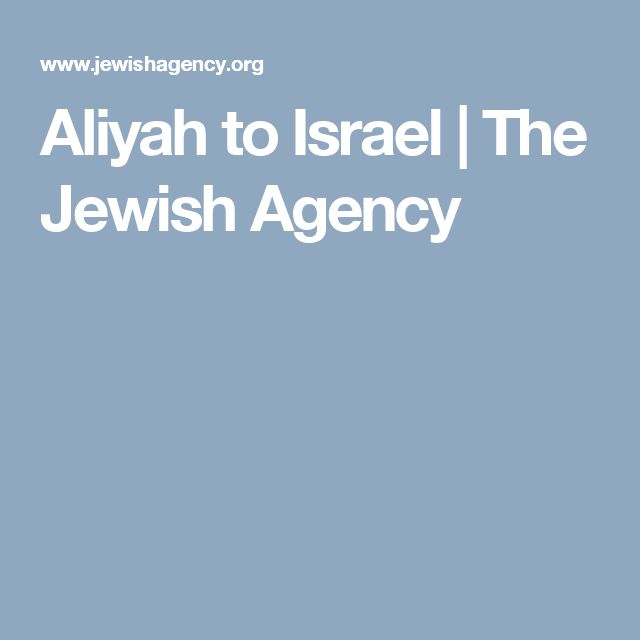 Aliyah to Israel | The Jewish Agency
