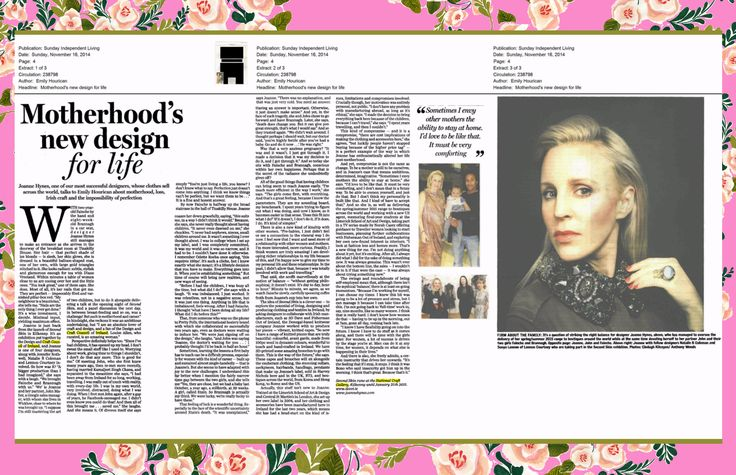 Sunday Independent Interview | DCCoI Second Skin Project | November 2014