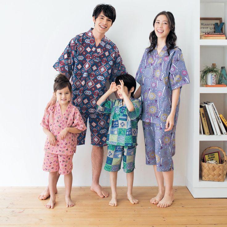 かぶり甚平パジャマ(キッズ)
