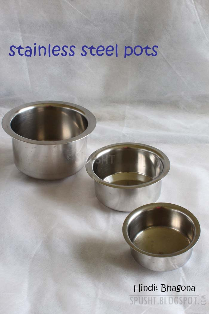 Pots Hindi Bhagona Topiya For Boiling Milk Simmering