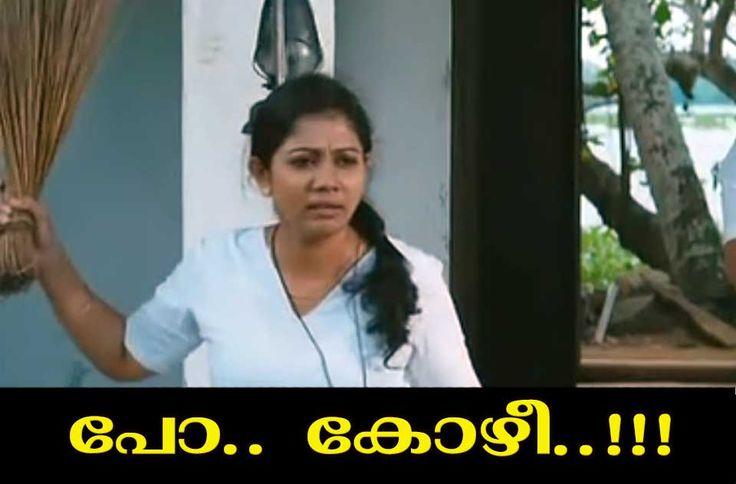 Thattathin Marayathu Full Movie Comedy / Om Shanti Om Film