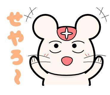 01元気な関西弁ハムスターのじゅうべいです。 日常会話につかってね。 These are Kansai dialect hamster Jubei stickers. Please love him.