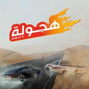Download Drift هجولة Hajwala 2 9 1 Latest Apk Mod Hack Cheats Unlimited Androidgame Driftهجولة Hajwala Drifting Android Apps Free Customize Your Car