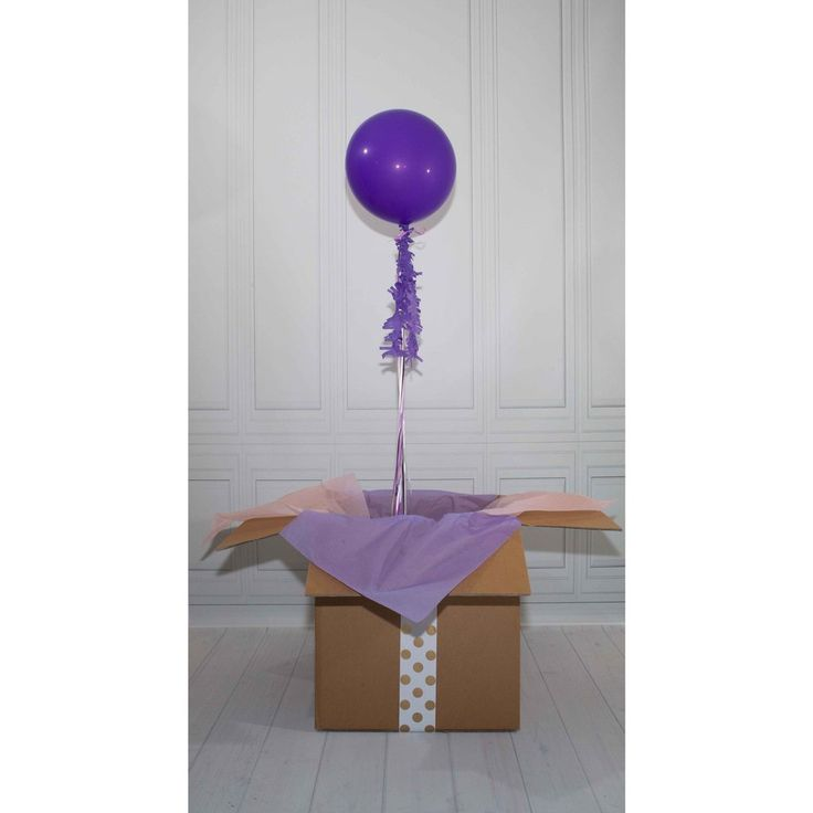 Violet Opaque Balloon - LIMITED EDITION