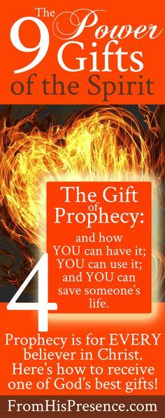 The gift of #prophecy is for every believer in Jesus. Here's what the gift of prophecy is, what it's for, and how it works. YOU can have and operate in this gift! #Encouraging #Bible