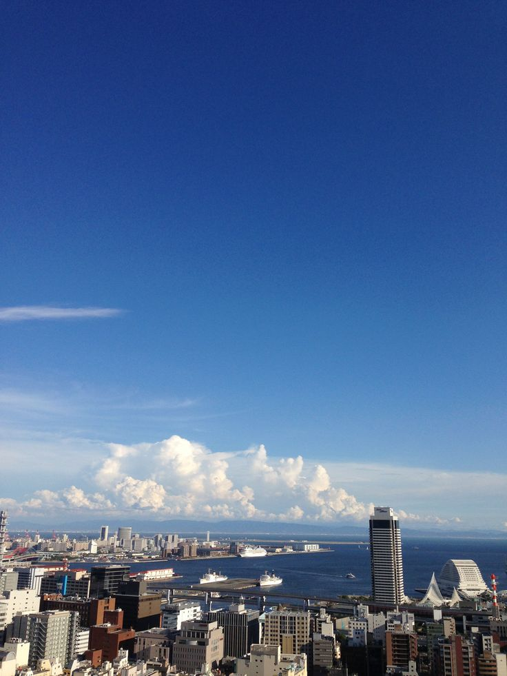 Noon.      Kobe city,JAPAN
