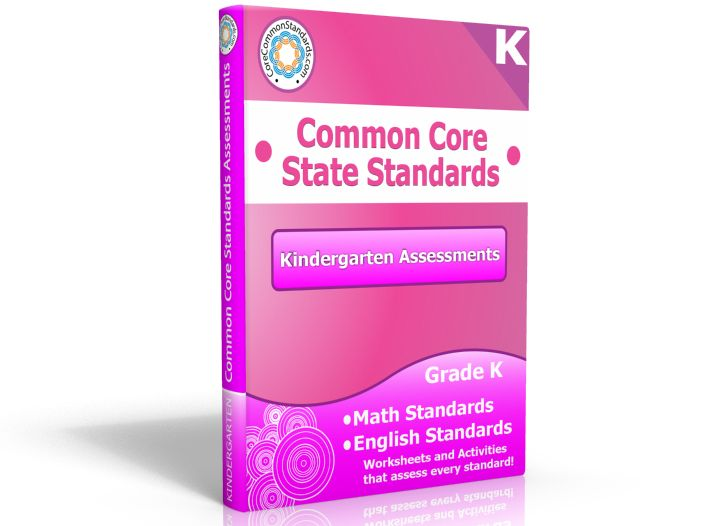 Kindergarten Common Core Assessment Workbook - PAPERBACK EDITION