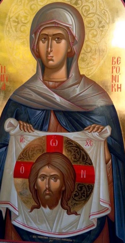 St. Veronica / St. Veronika - July 12