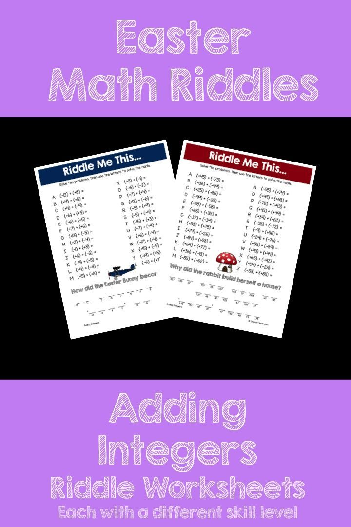 Make adding integers FUN this Easter! This activity is full of computation practice. The students also have a goal of solving a riddle at the end. It is a great way to combine fun and learning! The Pack includes 2 different adding integer riddle worksheets at varying levels.