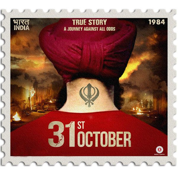 31st October (2016) Mp3 Songs