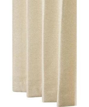 既製ドレープカーテン(ノーブル2BE 100X200X2) ニトリ  【遮光度1級・形状記憶加工・遮熱効果・防炎加工】