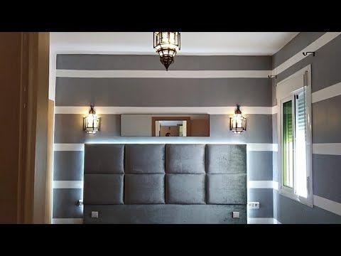 أفكار للمساحات الصغيره تزيين غرفة النوم بلمسة مغربية تقليدية و باقل تكلفة اصنع ديكورك بنفسك Yout Small Spaces Decorating Small Spaces Home Design Decor