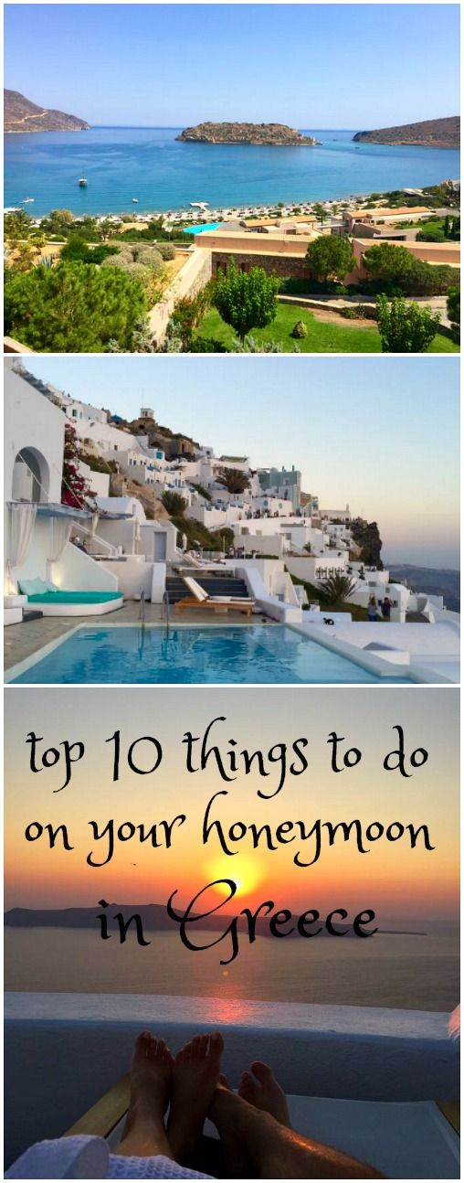 Honeymooning in Greece? Be sure to check these top 10 things to do on your honeymoon in Greece off your list.