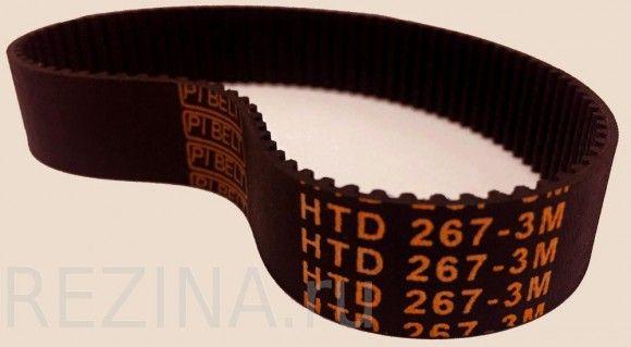 Зубчатый ремень HTD 267-3M-17 для привода электрических рубанков  #Interscol IZ-P102-M, #Baikal E-312AK, Baikal E-313, Baikal E-314, #Dremel 400 и другого оборудования. Зубчатый ремень HTD #267-3M-17 изготовлен из синтетической резины, силовой каркас - ориентированный полиэфирный корд. Изготовитель - #PiBelt. Продажа - #НТЦ_Резина.