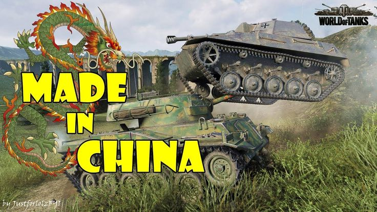 World of Tanks - Funny Moments | MADE IN CHINA!