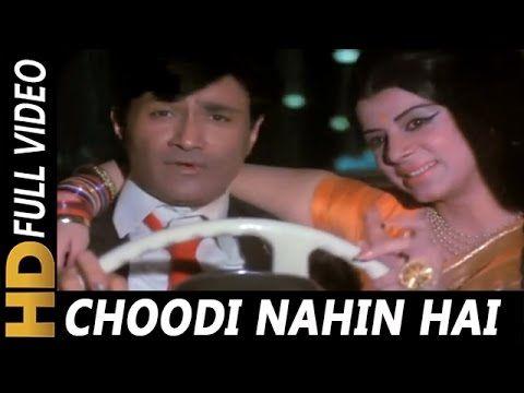 Choodi Nahin Ye Mera Dil Hai | Kishore Kumar, Lata Mangeshkar | Gambler ...