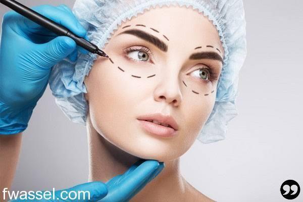 اسعار عمليات دكتور حاتم السحار للتجميل Best Plastic Surgeons Scar Removal Cream Plastic Surgery