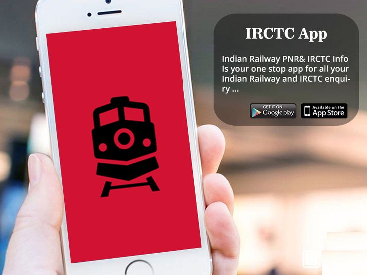Indian Rail PNR And IRCTC App is an extremely best mobile app that gives you a fastest service to check PNR status of your Indian Railway reservations ticket on the internet online.