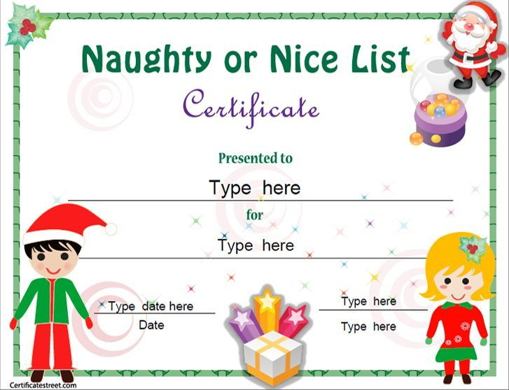 Kids Gift Certificate Template In 2020 Gift Certificate Template Christmas Gift Certificate Template Printable Gift Certificate