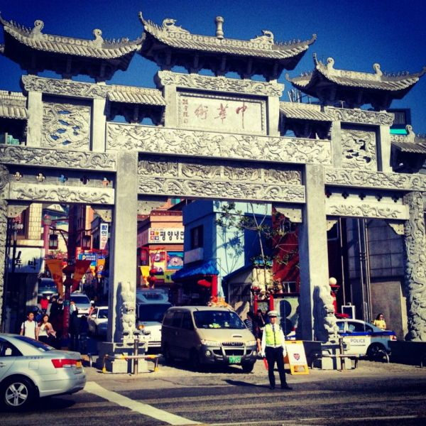 chinatown incheon korea travel
