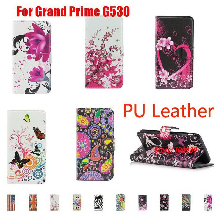 Cute Abstract Art Painted  PU Leather Wallet Girl Case For Samsung Galaxy Grand Prime G530 G 5308 530 Butterfly Meteor Flowers