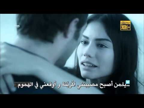 اغنية الحلقة 13 مسلسل رائحة الفراولة ❤️❤️براق & اصلي❤️❤️ - مترجمة للعربية