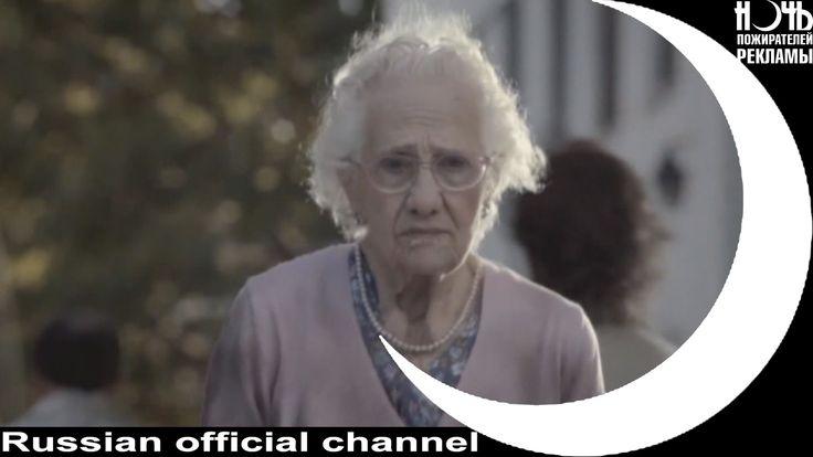Zonajobs - 1 место 2015г. / Ночь пожирателей рекламы (приз зрительских с...