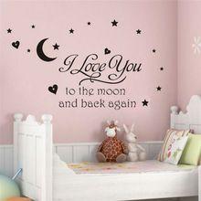 Milujem ťa na Mesiac a späť cituje stenu dekoračné samolepky dievčatá izba odnímateľný vinylové plagáty Home Art 8116. (Čína (pevninská časť))