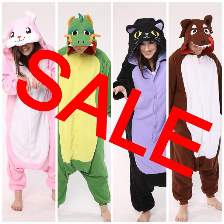 Sale in store and online