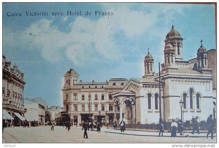 Bucuresti - Calea Victoriei spre Hotel de Franta - antebelica