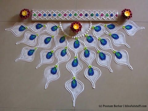 Easy peacock feather rangoli design for diwali | Innovative rangoli designs by Poonam Borkar - YouTube